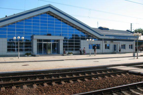 """Вокзал """"Синельниково-2"""""""