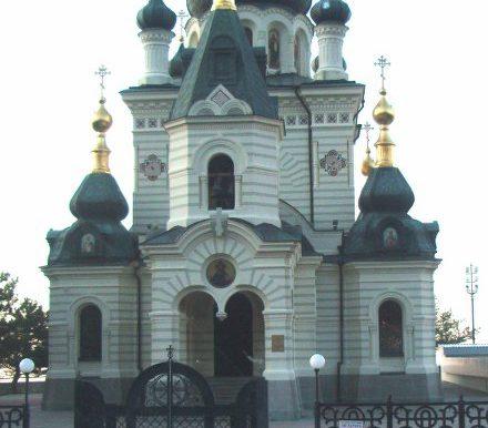 """Крым 2010 Проект """"Альпа"""""""