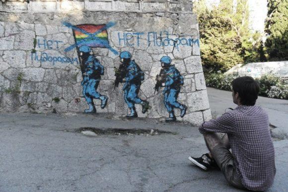Альпсборы. Крым 2012