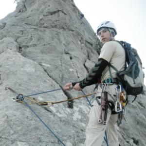 Сборы по альпинизму в Крыму